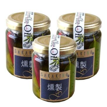 広島産 牡蠣の燻製 オリーブオイル漬け3本セット(100g×3) 瓶詰【SAKAKINO】