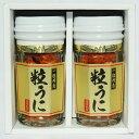 うに詰合せ 粒うに 48g×2 送料無料 ウニ 島根県海士物産