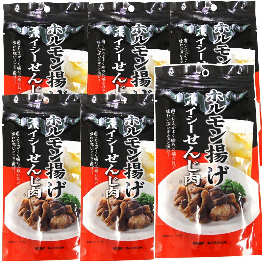 送料無料 広島名物 スパイシー せんじ肉 (せんじがら) 40g 6袋セット 大黒屋珍味