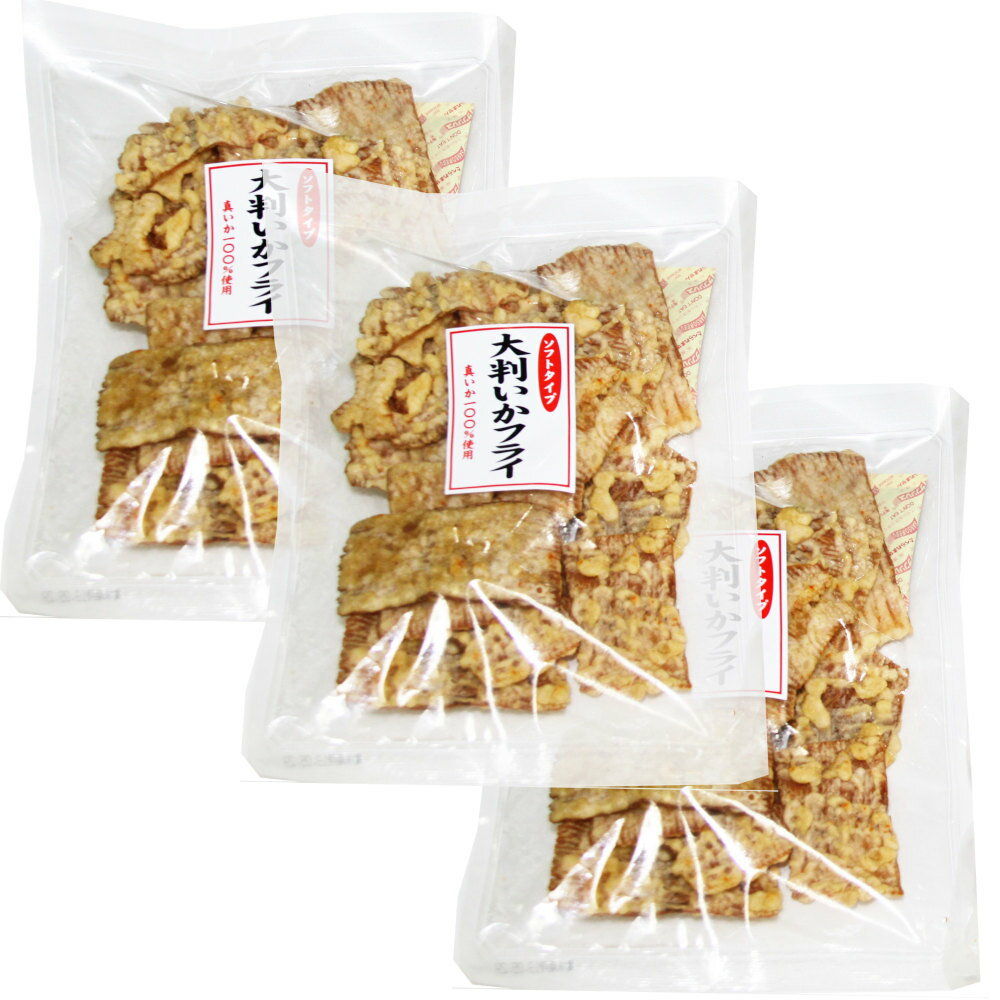 送料込み 広島名産 得々大判 いかフライ 190g 3袋セット しっとりやわらかタイプ イカ天 おつまみ 宴会