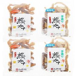 送料無料煎じかす醤油味塩風味50g4袋セット各2袋国内産豚牛使用せんじ肉せんじがらホルモン揚げおつまみ