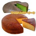 広島下町の甘さ控えめおばあちゃんのバターケーキ【楽ギフ_のし】「まち楽 広島」の商品画像