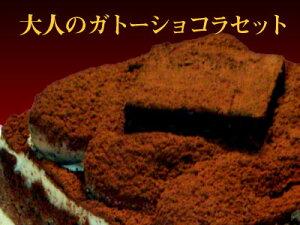 【今だけさらに610円引!】ラッピング&メッセージカード無料!コーヒー・コーヒー豆・ケーキ甘...
