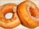 「コーヒー」に合うドーナツ、4種類しっとり懐かしい味神戸ドーナツ【0603superP10】【RCPsuper...