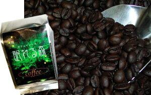女性に大人気!カフェインレスコーヒー「眠れる森」200g10P10Jan25