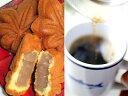 もみじ饅頭とコーヒー【広島銘菓セット】【広島名物】もみじ饅頭とコーヒーのセット「広島」【...