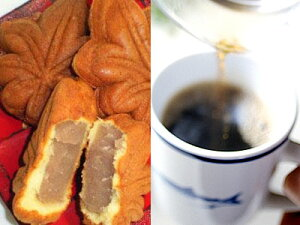 もみじ饅頭とコーヒーポイント10倍【広島銘菓セット】【広島名物】もみじ饅頭とコーヒーのセッ...
