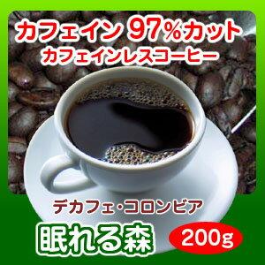여자에 게 대 인기! 카페인 없는 커피 「 잠자는 숲 」 200g 10P10Jan25