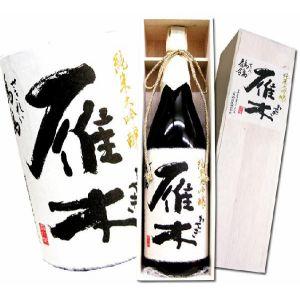 【山口】純米大吟醸 雁木 鶺鴒 1800ml 化...の商品画像
