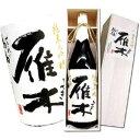 【山口】純米大吟醸 雁木 鶺鴒 1800ml 化粧箱入り 【あす楽】 八百新酒造 がんぎ せきれい