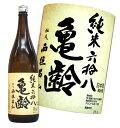 亀齢 純米 六拾八 1800ml 30BY あす楽対応 きれい 日本酒