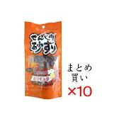【まとめ買い】広島名物「せんじ肉 砂ずり」45g入り10袋セット せんじがら