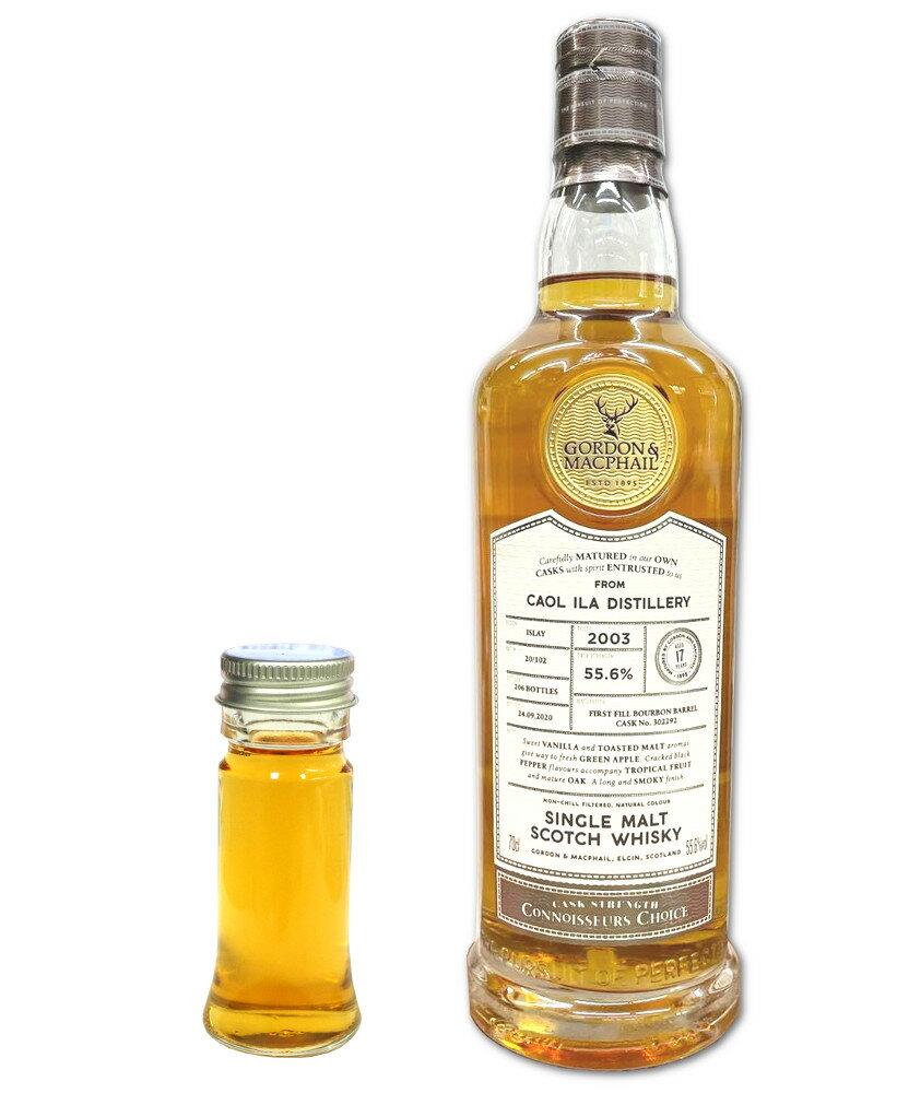 スコッチ・ウイスキー, モルト・ウイスキー  2003 17 55.6 30ml