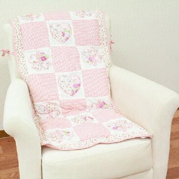 ふわふわでキュート!ハートキルト椅子カバー 約145x50cm 紐付き かわいい ソファー 椅子 おしゃれ ピンク いす イス チェアカバー