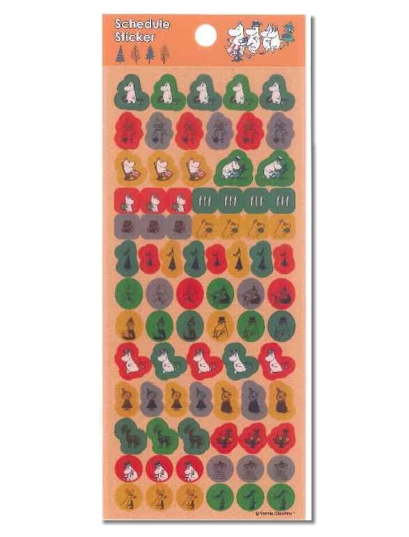 【楽天市場】ムーミン スケジュールシール OR M024-20 【Moomin ...