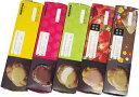 [送料込]ヒロタのシュークリーム5箱セット[1箱4個入][5箱SET][計20個][ヒロタ][洋菓子のヒロタ][HIROTA][オススメ][人気][スイーツ][菓子][洋菓子][シュー][デザート][ギフト][贈り物][苺][いちご][あまおう][黒蜜][きなこ][黒糖][年賀][帰省]