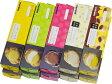 [送料込]ヒロタのシュークリーム10箱セット[1箱4個入][10箱SET][計40個][ヒロタ][洋菓子のヒロタ][HIROTA][オススメ][人気][スイーツ][菓子][洋菓子][シュー][デザート][ギフト][贈り物][メッセージカード][プリン][ミルクバニラ][御中元][お中元][御礼]