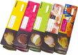 [送料込]ヒロタのシュークリーム10箱セット[1箱4個入][10箱SET][計40個][ヒロタ][洋菓子のヒロタ][HIROTA][オススメ][人気][スイーツ][菓子][洋菓子][シュー][デザート][ギフト][贈り物][メッセージカード][桃][パンプキン][ハロウィン][かぼちゃ]