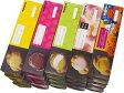 [送料無料]ヒロタのシュークリーム20箱セット[1箱4個入][20箱SET][計80個][ヒロタ][洋菓子のヒロタ][HIROTA][オススメ][人気][スイーツ][菓子][洋菓子][シュー][デザート][ギフト][贈り物][メッセージカード][桃][パンプキン][ハロウィン][かぼちゃ]