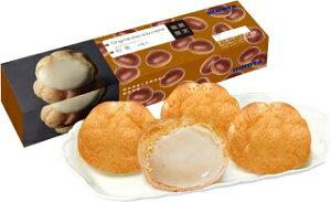 秋を感じる芳醇な味わい♪[期間限定]ヒロタのシュークリーム:和栗[洋菓子のヒロタ][HIROTA][ヒ...