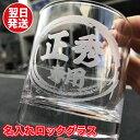 父の日 プレゼント 日本酒 人気