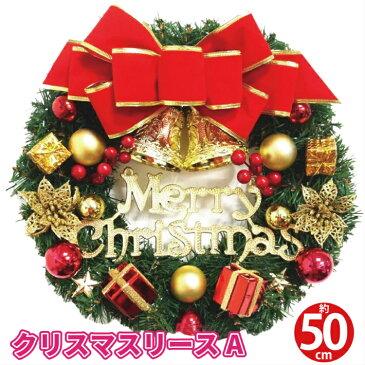 クリスマス リース キャンドルリース 玄関リース ドアリース キャンドル ドア 飾り 壁掛け インテリア ナチュラル christmas xmas クリスマスリースA50cm