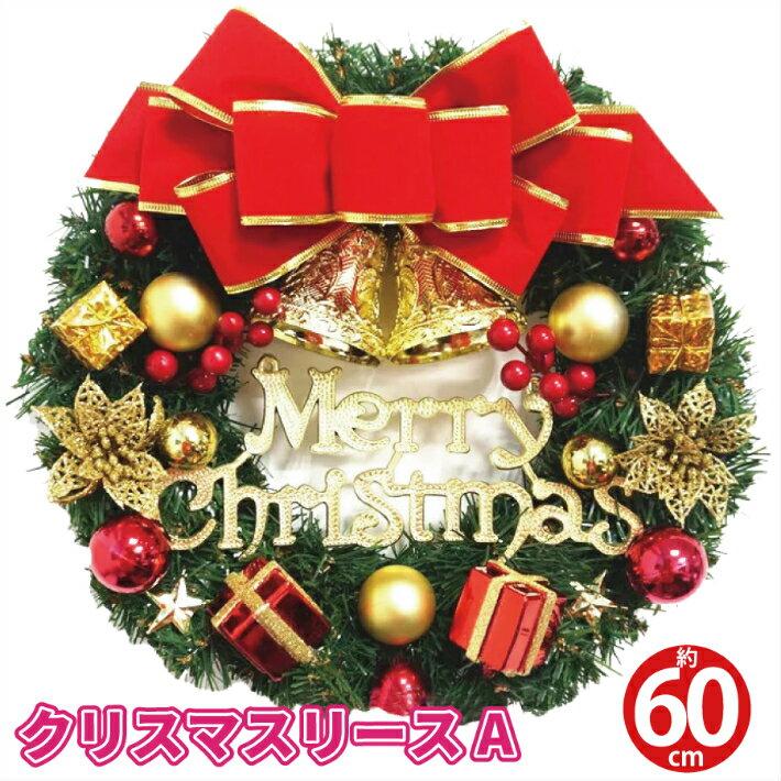 クリスマス リース キャンドルリース 玄関リース ドアリース キャンドル ドア 飾り 壁掛け インテリア ナチュラル christmas xmas クリスマスリースA60cm