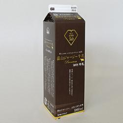 蒜山酪農農業協同組合『蒜山ジャージー牛乳プレミアム5.0 1000mlパック』
