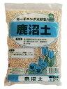 肥料のドリーム 楽天市場店で買える「鹿沼土 1.2L [基本用土 使い切りシリーズ]」の画像です。価格は108円になります。