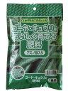 ゴーヤ キュウリをおいしく育てる肥料200g 1株用 8-6-3 有機アミノ酸入り 【 ガーデニング肥料 園芸肥料 野菜の肥料 家庭菜園肥料 】