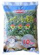 有機配合 じゃがいもの肥料 10kg 10-12-10 【ガーデニング肥料 園芸肥料 野菜肥料 じゃがいも肥料 家庭菜園肥料】
