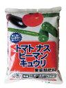 トマト ナス ピーマン キュウリ 果菜類肥料 3kg【 園芸肥料 家庭菜園肥料 ガーデニング肥料 】