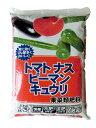 トマト ナス ピーマン キュウリ 果菜類肥料 7kg【 園芸肥料 家庭菜園肥料 ガーデニング肥料 】