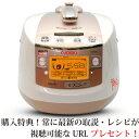 酵素玄米炊飯器CUCKOO(クック) New圧力名人 【本州送料無料】 テレフォンサポートあり DVD取説付 他特典付CRP-HJ0657F