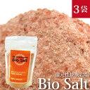 Bio Salt ビオソルト 細粒 300g×3袋 ヴィーガ...