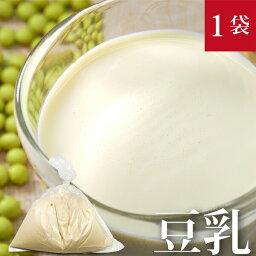 緑大豆の生豆乳 1000ml×1袋【無農薬大豆使用 消泡剤不使用 非加熱無殺菌】