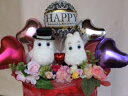 バルーンギフト ぬいぐるみ電報 ウエディングドール ムーミン ムーミンパパ&ママ,送料無料,結婚式 祝電,ウェディング,誕生日,入学祝,発表会,開店祝い(1070)