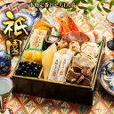 【おせち料理 2019 予約】博多久松 本格定番おせち料理1...