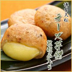 チーズ芋餅(雑穀米入り)【冷凍便】