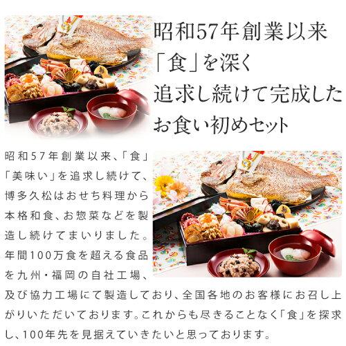 お食い初めセット料理焼鯛付約1kgこのセット一つでお食い初めの儀式ができます!歯固め石・赤飯・蛤(はまぐり)しんじょうの吸い物・祝い鯛付き!百日祝い(100日祝い・ももかのいわい・ももかいわい)に国産真鯛・お吸い物、鯛めしレシピ付