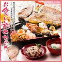 お食い初め 焼鯛セット このセット一つでお食い初めの儀式がで...