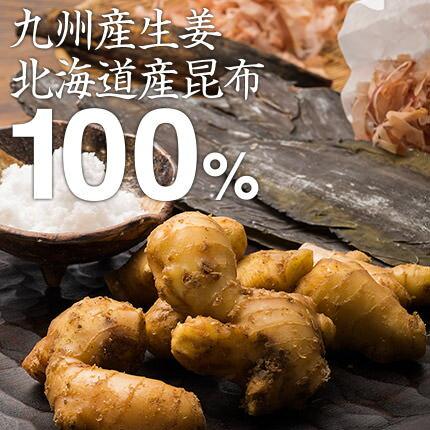 【博多久松謹製】生姜昆布