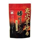 ほうじ茶炭火棒ほうじ茶ティーバッグ茎香ばしい手軽高級贅沢美味しいひしだい製茶炭火棒ほうじ茶ティーバッグポスト便可