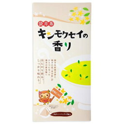 袋井茶 キンモクセイの香り ポスト便可