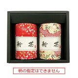 新茶缶春霞150g静岡県産100%