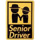 カーマグネット Senior Driver 角丸長方形