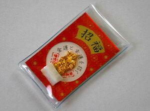 糸魚川産の翡翠を素材に制作しています。【ショップレビューを書いて送料無料】【翡翠/ヒスイ/...