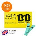 【初回返品・返金保証】 イギリス産 高純度ビタミンC 粉末