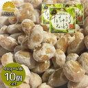 高級 納豆 無添加 国産大豆100% 10個セット なちゅらるなっとう 【送料無料】 ( 高級納豆