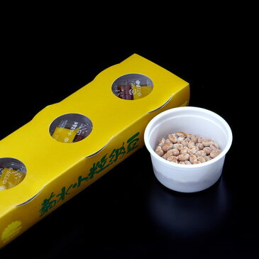 菊水小粒納豆カップ3